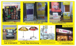 Promotional Canopies and Roll Up Banner Standees