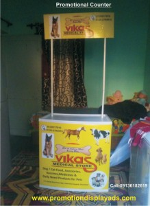 Promo Table @Rs.2500/-
