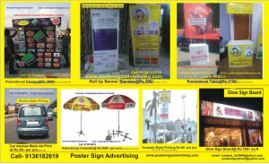 cropped-Advertising-Products2.jpg
