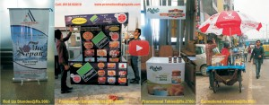 Promotion-Display-Ads