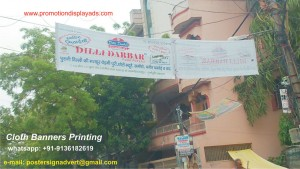 cloth-banners-printing