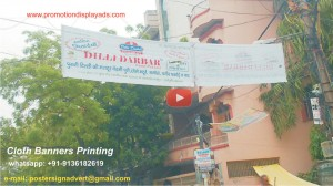 cloth-banners-printings