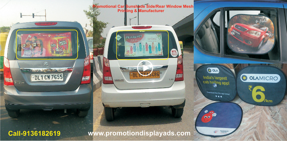 Promotional car sunshade window mesh printing