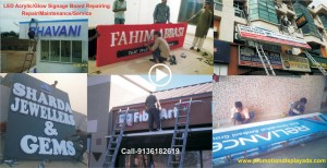 Signage-Board-Repair-Services