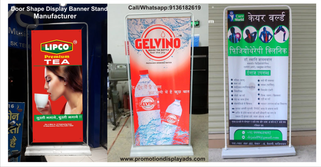 Promotional Door Shape Display Banner Stand Manufacturers